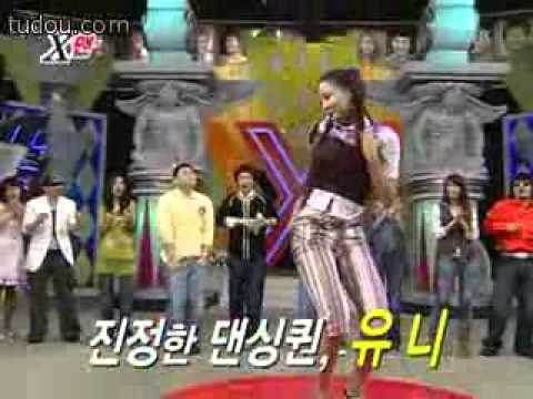 Yoon Eun Hye Dance in X-MAN 01