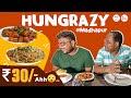 Egg Burji Rs.30/- Only | Non Veg Combo for Rs.160/- Only | Hungrazy Food Hub, Madhapur | Chai Bisket