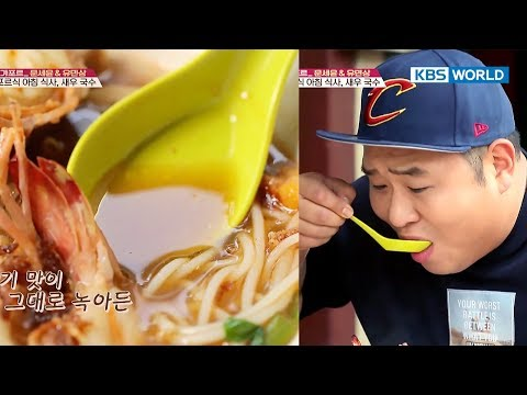 Minsang&Seyoon's Singaporean breakfast menu is shrimp noodle! [Battle Trip/2017.10.01]