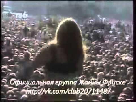 Блестящие - Где же ты, где (remix) 1999