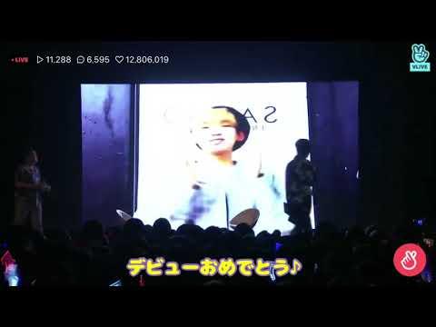 [日本語字幕/キムドンハン]JBJヒョン達からソロデビュー祝いのメッセージ