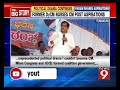 Had the opportunity to become the CM: G Parameshwara - NEWS9
