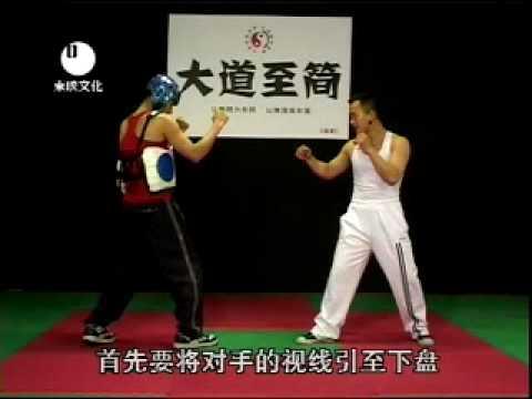 Джиткундо (тренинг - 11)