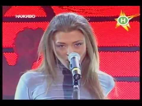 Алина Астровская Не с тобой