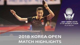 Ding Ning vs Yu Fu   2018 Korea Open Highlights (R32)