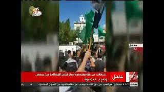 احتفالات فى غزة بعد المصالحة بين فتح وحماس برعاية مصرية ...