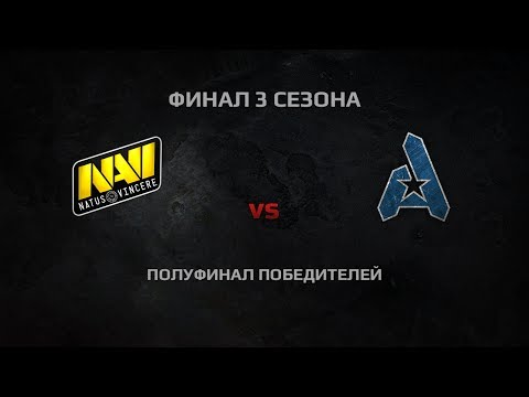 WGL Season 3 FINALS NAVI vs. AG DAY 2