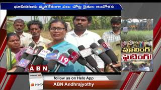 Land Pooling Heats Up Politics In AP..