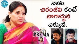 Actress Sudha likes Nagarjuna better than Chiranjeevi; Dia..