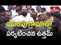 TPCC President Uttam Kumar Reddy Visits Flood Affected Areas   Telangana   hmtv Telugu News