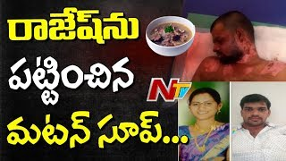 New Twist: Mutton Soup helps Sudhakar's family members to ..