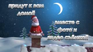 Дед Мороз и Снегурочка в Балхаше
