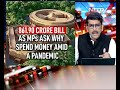 Left, Right & Centre | After A Century, India To Get A New Parliament  - 08:20 min - News - Video