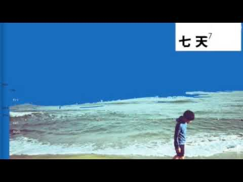 盧廣仲 卢广仲 Crowd Lu-Oh Yeah !!! + Lyrics
