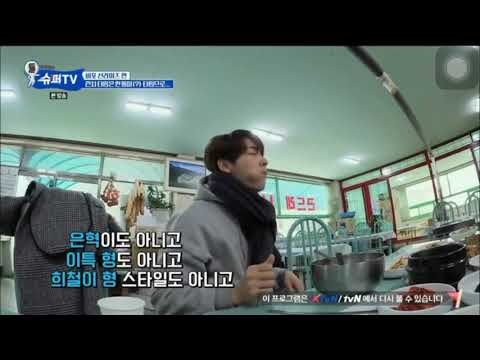 [ENGSUB] SuperTV EP5 - Mr. Nice Guy Donghae Who Got Eliminated by Female Guest