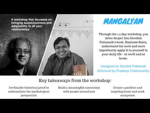 TOSB Speaker Pradeep Chakravarthy on Mangalyam workshop