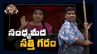 iSmart Sathi 'King Of Comedy' special- Ameerpet Metro Inci..