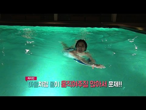 [현아의 프리먼스] HyunA Freemonth ep1 hyuna's night swimsuit clip