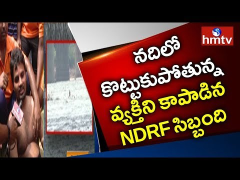 NDRF Team Rescued Man from Krishna River