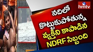 NDRF Team Rescued Man from Krishna River..