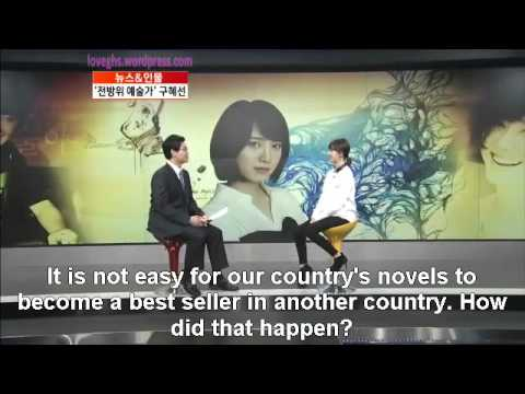[Engsub] mbn news  - Ku Hye Sun intreview
