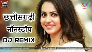 CG DJ Remix 2018 MP3 MASHUP डीजे गाना 2018 cg songs nonstop dj mix ( 720 X 1280 )