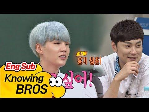 [ENG] '민달팽이' 슈가(Suga), 쌈자의 삼촌 뻘(!) 삼쮼~ 해봐^ㅡ^ 아는 형님(Knowing bros) 94회