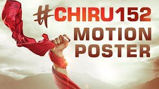 Acharya Motion Poster