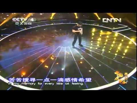 20120513 中國文藝(週末版) 西域浪子-刀郎(下)