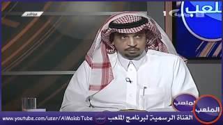 هجر - نجران | الدوري السعودي - ملخص المباراه
