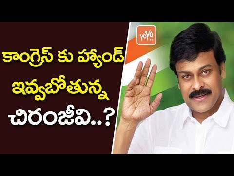 Secret behind Chiranjeevi silence over AP Cong.?
