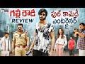 Gully Rowdy Movie REVIEW | Sundeep Kishan | Neha Shetty | Bobby Simha | Gully Rowdy Ratings