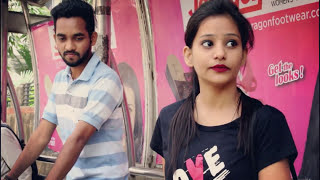 Short Film | Women Empowerment  | Pankaj Patil