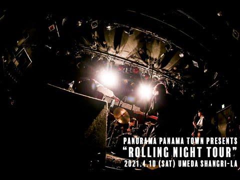 Panorama Panama Town 「氾濫(Hanran)」 /「Rodeo」(Live at