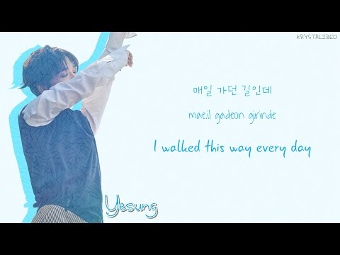 YESUNG - Here I am Lyrics [HAN|ROM|ENG]