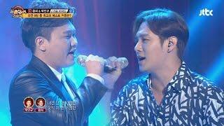 [풀영상] 환희 & 박민규 '가슴 아파도♪' 히든싱어4 [도플싱어 가요제 1회]