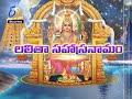 Lalitha Sahasranamam | Thamasomajyotirgamaya | 1st January 2021 | ETV Telangana