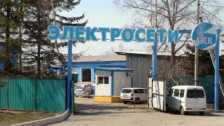 «Артёмовская электросетевая компания» продолжает решать проблему энергодефицита в городском округе.