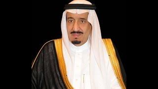 شيلة مبايعة الملك سلمان بن عبدالعزيز