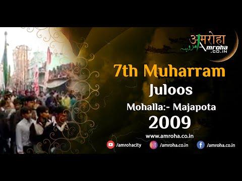 7th Moharram daura majapota1