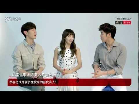 130601 The Shilla Duty Free f(x) Victoria  with TVXQ Interview