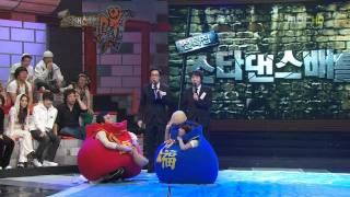 SNSD '09 Star dance battle [full] Jan 25, 2009 GIRLS' GENERATION