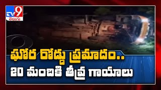 Private travel bus rams into lorry in Andhra Pradesh, 20 s..
