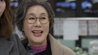 """하나뿐인 내편 - """"내가 강기사 아저씨 좋아하는 거는 비밀이야!"""" 정재순의 고백에 당황한 유이.20181216"""