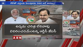 TRS govt's strategy boomeranged over TSRTC strike..