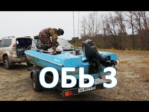 скачать игру рыбалка на лодке