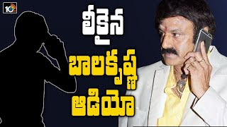 TDP MLA Balakrishna, Congress leader Manohar alleged phone..