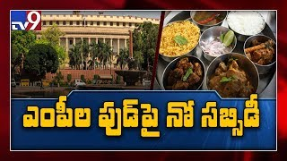 Parliament Canteen: MPs have to pay for food..