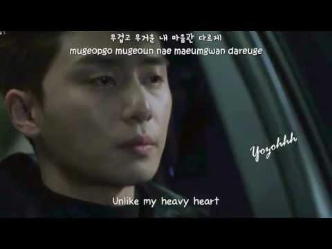Park Seo Joon - Letting You Go (너를 보낸다) FMV(Kill Me,Heal Me OST)[ENGSUB + Romanization + Hangul]