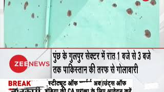 Breaking News: Ceasefire violation by Pakistan in Poonch, J&K